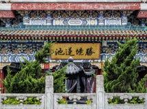 Буддийский висок с красочными декоративными деталями вверху гора Tianmen, провинция Хунань, Zhangjiajie, Китай Стоковая Фотография RF