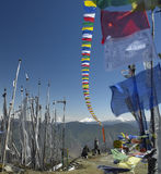 буддист Бутана flags молитва королевства стоковое фото rf