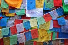 буддист flags молитва Стоковые Изображения RF