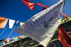буддист flags молитва стоковая фотография