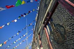 буддист flags молитва стоковое изображение rf