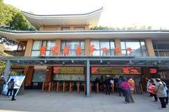 Будочка билета в Lingyin Temple, Ханчжоу Стоковая Фотография RF