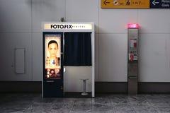 Будочка фото Fotofix Стоковая Фотография RF
