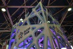 Будочка AGC на выставке 2012, 11-ое апреля 2012, Москва, Россия MosBuild Стоковые Фотографии RF