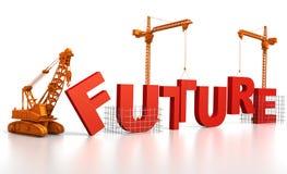 будущее здания иллюстрация штока