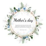 Будьте матерью поздравительной открытки дня s с предпосылкой цветков бесплатная иллюстрация