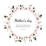 Будьте матерью поздравительной открытки дня s с предпосылкой цветков иллюстрация штока