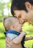 будьте отцом его сынка Стоковое Изображение
