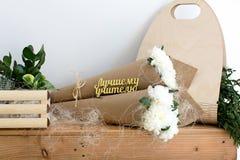 2 букета белых хризантем Стоковое Фото