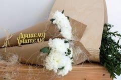 2 букета белых хризантем Стоковые Фото