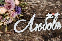 Букет и simbols свадьбы на деревянной поверхности Стоковые Изображения