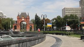 Бульвар в Краснодар, Россия Alexandrovsky видеоматериал