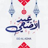 Eid al-adha Islamic Arabic calligraphy sacrifice holiday royalty free illustration