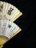 бумага вентиляторов Стоковая Фотография RF