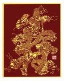 бумага дракона отрезока фарфора Стоковые Изображения RF