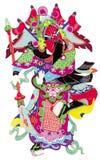 бумага людей вырезывания искусства китайская иллюстрация вектора