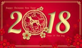 Бумага Нового Года 2018 китайцев режа год дизайна fo вектора собаки Стоковые Изображения