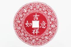 Бумага отрезка Китая вручную Стоковое Фото