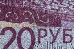 Бумага текстуры, часть бумажных денег Стоковая Фотография