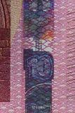 Бумага текстуры, часть бумажных денег Стоковые Фото