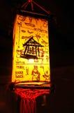 бумага фонарика Стоковое фото RF