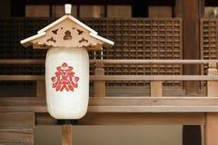 бумага японского фонарика Стоковое фото RF
