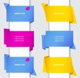 бумага origami знамен Стоковые Изображения