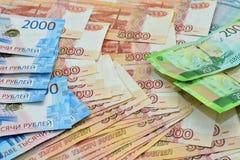 Бумажное купюрное строение денежной массы Российской Федерации, рубли, различные деноминации, номинальная стоимость rubl одного,  Стоковые Фотографии RF