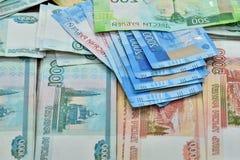 Бумажное купюрное строение денежной массы Российской Федерации, рубли, различные деноминации, номинальная стоимость одного, 2 и 5 Стоковое Изображение RF
