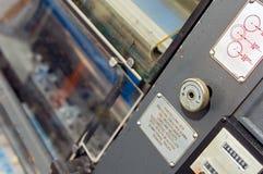 бумажное печатание Стоковое Изображение