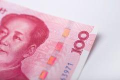 Бумажные деньги фарфора Стоковая Фотография RF