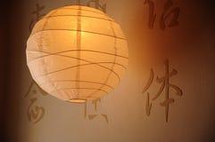 Бумажный светильник шарика Стоковое Фото