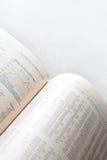 бумажный шток Стоковое фото RF