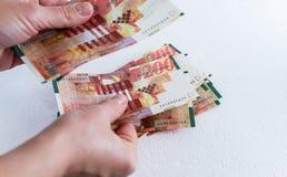 200 бумажных денег шекеля Стоковая Фотография