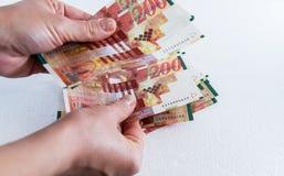200 бумажных денег шекеля Стоковые Фотографии RF