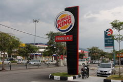 Бургер Кинг Стоковая Фотография RF