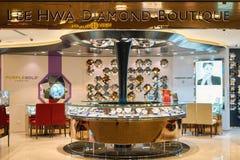 Бутик диаманта Ли Hwa Стоковая Фотография RF