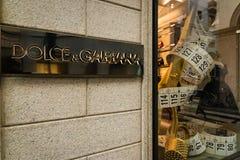 Бутик Dolce & Gabbana Стоковое фото RF