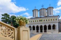 БУХАРЕСТ, РУМЫНИЯ - 1-ОЕ СЕНТЯБРЯ: Патриархат 1-ого сентября 2015 в Бухаресте, Румынии стоковые фотографии rf