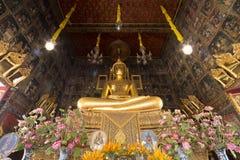 Будда meditating Стоковые Фотографии RF