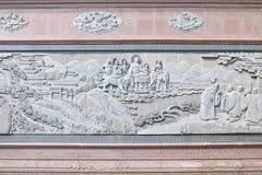 Буддийская стена rilievo Стоковое фото RF