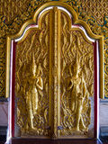 Буддийские виски Uthaithani Таиланд Стоковые Изображения RF