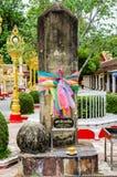 Буддийские реликвии Стоковое Фото