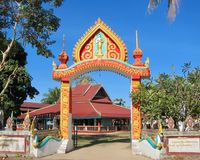 Буддийский висок на Дон Khon Стоковое Изображение