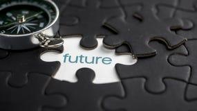 Будущее стоковое фото rf