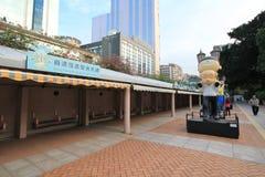 Бульвар парка Kowloon шуточных звезд в Гонконге Стоковое фото RF