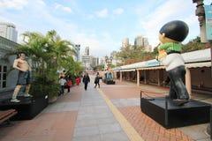 Бульвар парка Kowloon шуточных звезд в Гонконге Стоковое Изображение