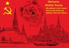 Будьте матерью России, Кремля, Москвы, России, СССР, шутки, красной площади, медведя, танка стоковые фото