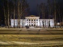 Бывшее административное здание железных дорог Стоковое Фото