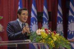 Бывший президент Ma Ying-jeou Тайваня Стоковое Фото